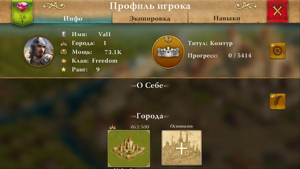 http://s3.uploads.ru/t/dDxW6.png