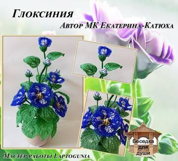 http://s3.uploads.ru/t/dJFrz.jpg