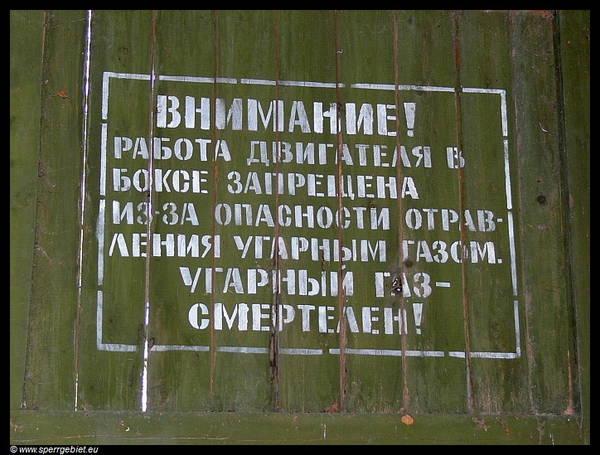 http://s3.uploads.ru/t/dXslc.jpg