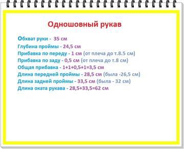 http://s3.uploads.ru/t/dZwSA.jpg