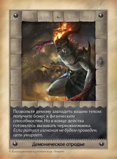 http://s3.uploads.ru/t/e0NPx.jpg