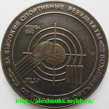 http://s3.uploads.ru/t/e5EBG.jpg