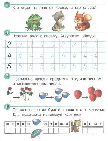 http://s3.uploads.ru/t/e9LrA.jpg