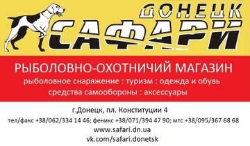 http://s3.uploads.ru/t/eNWdP.jpg