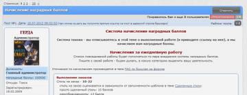 http://s3.uploads.ru/t/eXrSa.jpg