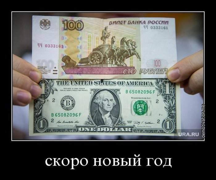 http://s3.uploads.ru/t/eazJB.jpg