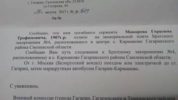 http://s3.uploads.ru/t/f0HDM.jpg