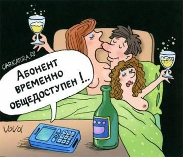 http://s3.uploads.ru/t/f3tce.jpg