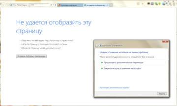 http://s3.uploads.ru/t/f5jdr.jpg