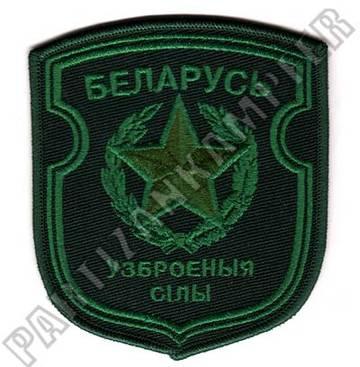 http://s3.uploads.ru/t/f7Bpy.jpg
