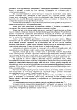 http://s3.uploads.ru/t/f8LiD.jpg