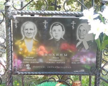 http://s3.uploads.ru/t/fC3ic.jpg