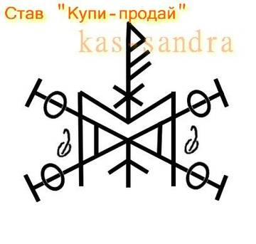 http://s3.uploads.ru/t/fgAx9.jpg