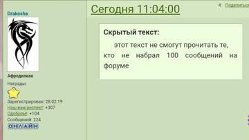 http://s3.uploads.ru/t/fkA6p.jpg