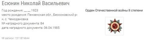 http://s3.uploads.ru/t/flHpd.jpg
