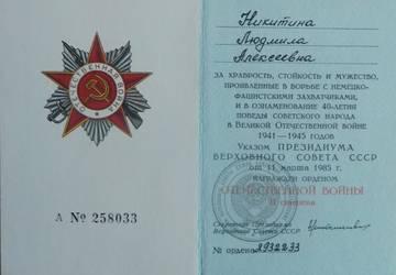 http://s3.uploads.ru/t/fmUe2.jpg