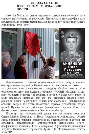 http://s3.uploads.ru/t/fu92o.jpg