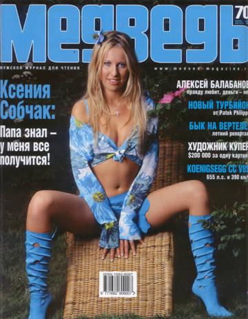 http://s3.uploads.ru/t/fuFoz.jpg