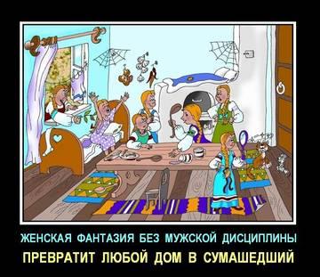 http://s3.uploads.ru/t/fvI2O.jpg