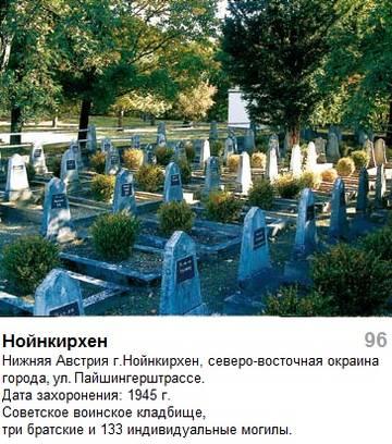 http://s3.uploads.ru/t/gKqia.jpg