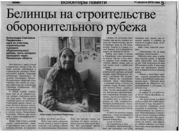 http://s3.uploads.ru/t/gMTN8.jpg
