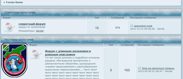 http://s3.uploads.ru/t/gQIa8.jpg