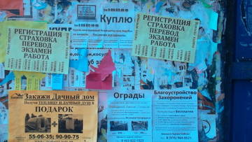 http://s3.uploads.ru/t/gqh09.jpg