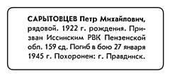 http://s3.uploads.ru/t/h75Pz.jpg