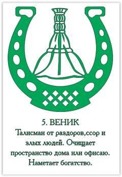 http://s3.uploads.ru/t/h97UH.jpg