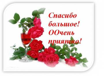 http://s3.uploads.ru/t/hBOI7.jpg