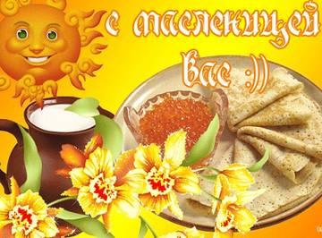 http://s3.uploads.ru/t/hGODS.jpg