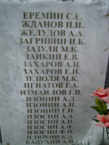http://s3.uploads.ru/t/hHiOq.jpg