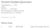 http://s3.uploads.ru/t/hK1OI.png