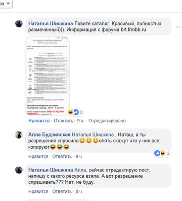 http://s3.uploads.ru/t/hKH62.png
