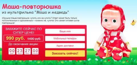 http://s3.uploads.ru/t/hRZAm.jpg