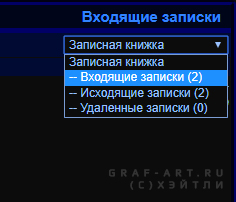 http://s3.uploads.ru/t/hYgNX.jpg