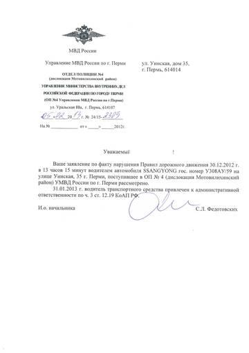 http://s3.uploads.ru/t/hj201.jpg