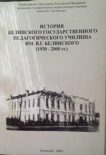 http://s3.uploads.ru/t/hsZpu.jpg