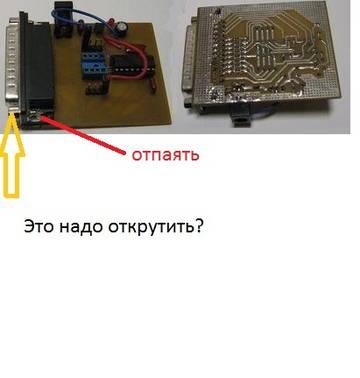 http://s3.uploads.ru/t/hyQp9.jpg