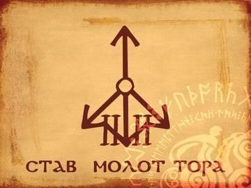 http://s3.uploads.ru/t/iFU3d.jpg
