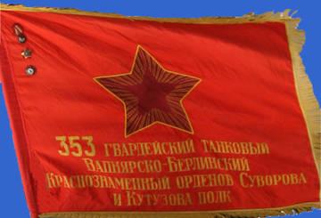 http://s3.uploads.ru/t/iYeh5.jpg