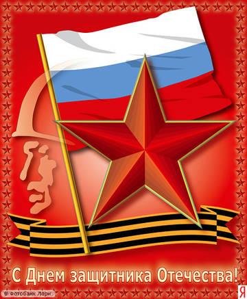 http://s3.uploads.ru/t/igGkU.jpg