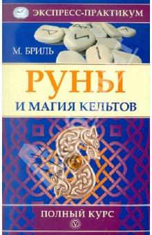http://s3.uploads.ru/t/ixoja.jpg