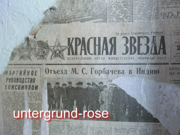 http://s3.uploads.ru/t/j6Nb7.jpg