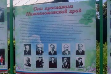 http://s3.uploads.ru/t/j6amB.jpg