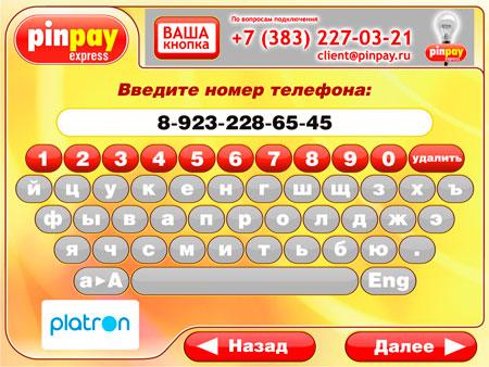 http://s3.uploads.ru/t/j7Vfl.jpg