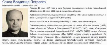http://s3.uploads.ru/t/jBucq.jpg