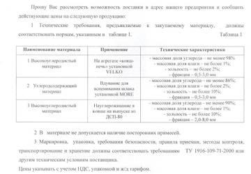http://s3.uploads.ru/t/jl8hi.jpg
