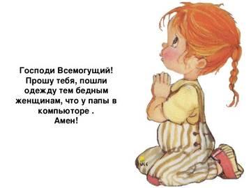 http://s3.uploads.ru/t/jy9Ca.jpg