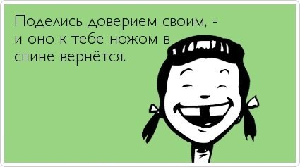 http://s3.uploads.ru/t/k3IwN.jpg